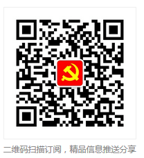 共产党员,微信号:gcdyweixin